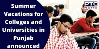 Punjab Government summer vacation For Government Colleges and Universities