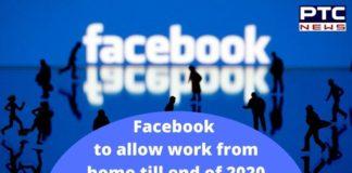 Coronavirus Outbreak | Facebook Work From Home For All Employees