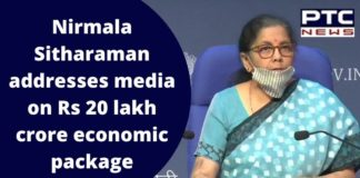 FM Nirmala Sitharaman Press Conference Updates | Rs 20 lakh crore economic package