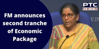 FM Nirmala Sitharaman Press Conference Today | Rs 20 lakh crore economic package 2nd Day