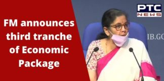 FM Nirmala Sitharaman Press Conference Today | Rs 20 lakh crore economic package 3rd Day