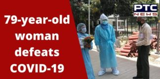Coronavirus Chandigarh Recovery Cases | 79 -year-old Woman and 9-year-old Girl Recovered