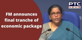 FM Nirmala Sitharaman Press Conference Today | Rs 20 lakh crore economic package 5th Day