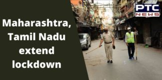 Maharashtra and Tamil Nadu Lockdown Extended Till May 31 | K Palaniswami