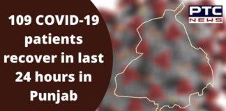 18 Coronavirus Cases in Last 24 Hours in Punjab | Ludhiana, Gurdaspur, Fardikot