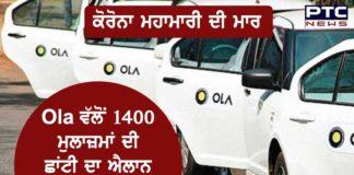 Coronavirus Ola Cab lay-off 1400 employees