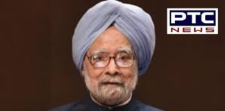 Former Prime Minister Manmohan Singh Admitted To AIIMS In Delhi