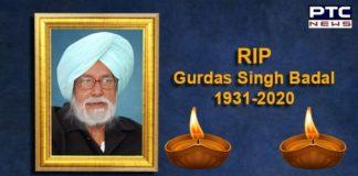 Gurdas Singh Badal Death | Manpreet Singh | Parkash Singh Badal