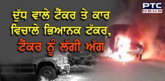 Road Accident Hoshiarpur