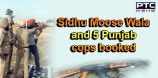 Sidhu Moose Wala Booked | Barnala police | DSP Headquarters Sangrur