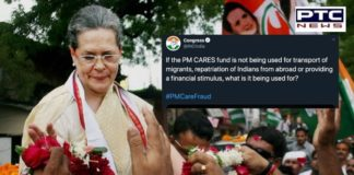 FIR Against Sonia Gandhi For Congress' Tweets on PM-CARES Fund
