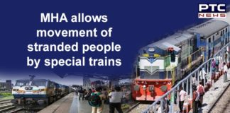 MHA Allows movement of migrant workers, Students via Special Trains | Coronavirus Lockdown