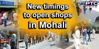 Mohali DC Girish Dayalan on New Timings for Opening of Shops | Coronavirus Lockdown