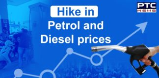 Petrol and Diesel Price Hike | Delhi government VAT | Value Added Tax