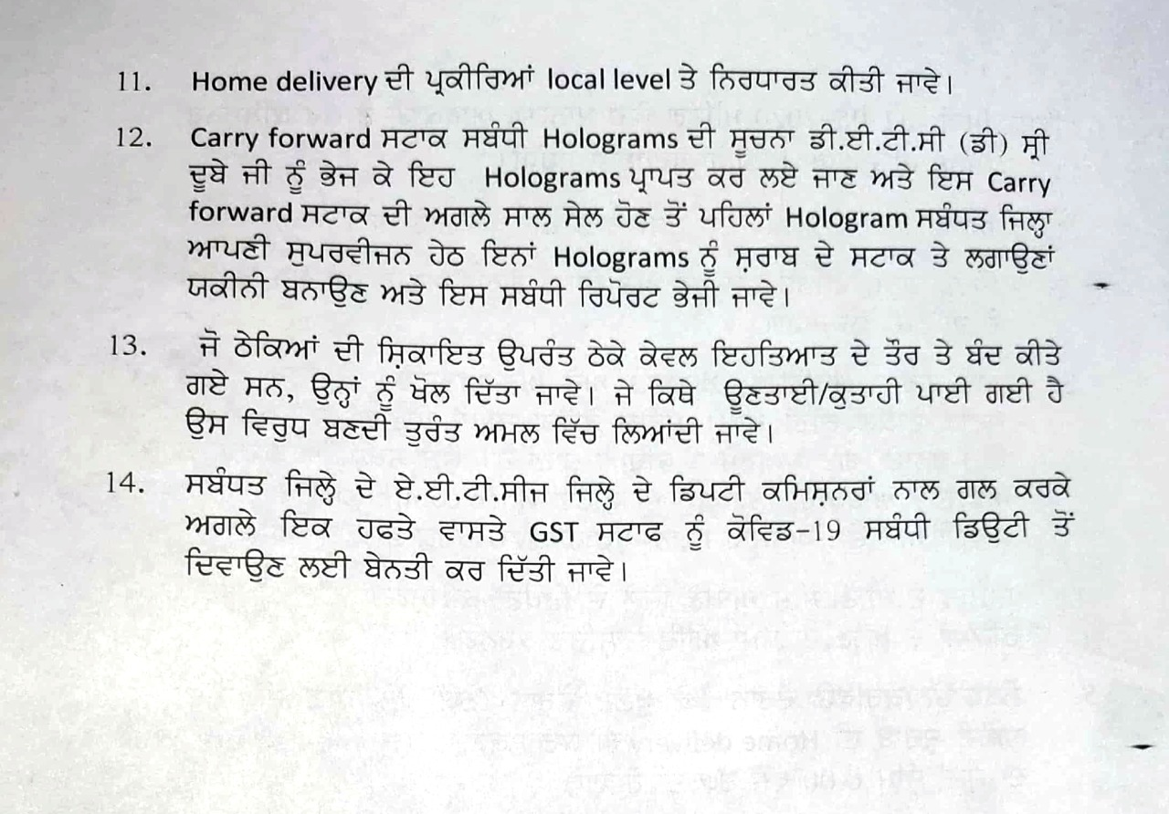 Liquor shops in Punjab to reopen on May 6; govt allows home delivery of liquor