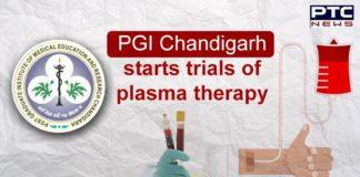 PGIMER Chandigarh Starts Plasma therapy Trial | COVID 19