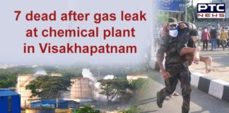 Visakhapatnam Gas Leak Tragedy Bhopal | Vizag LG Polymers