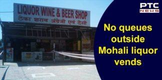 Coronavirus Punjab Liquor Stores Mohali in Lockdown | Chandigarh