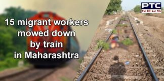 Maharashtra Train Accident | Jalna to Aurangabad | 15 Migrant Workers Killed