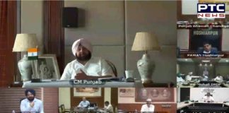 Punjab cabinet mulls changes in excise policy & labour laws as state moves towards economic & industrial revival