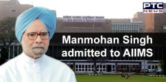 Dr Manmohan Singh Admitted To AIIMS Delhi | Health Condition
