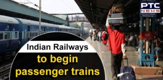 Indian Railways List of Special Passenger Trains Route | How to Book Tickets
