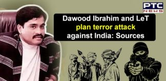 Pakistan LeT Dawood Ibrahim Join Hands   Terror attacks in Jammu and Kashmir India