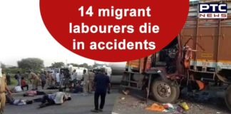 Madhya Pradesh Road Accident | 14 Migrant Labourers Killed Today | Uttar Pradesh