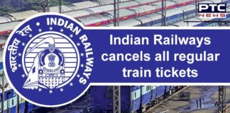 Indian Railways Cancels Train Tickets Booked For Travel in June | Shramik Special trains