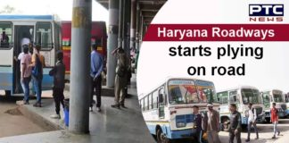 Haryana Roadways Bus Service Route Start | Ambala, Sirsa, Panchkula