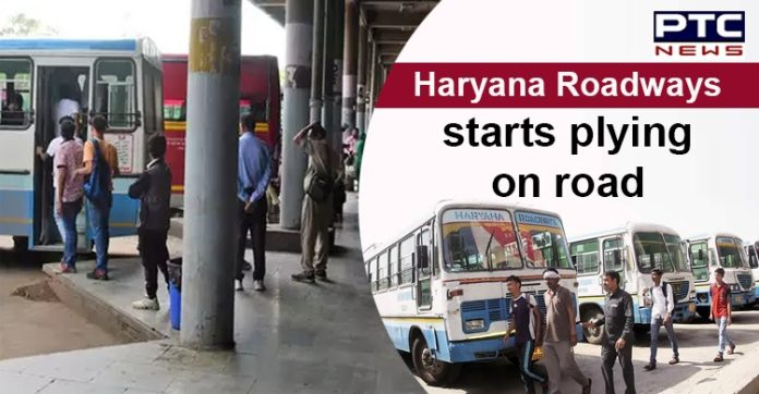 Haryana Roadways Bus Service Route Start | Ambala, Sirsa, Panchkula