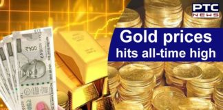 24 Carat Gold prices in India Today on MCX | Silver Price Increased | Global Rates