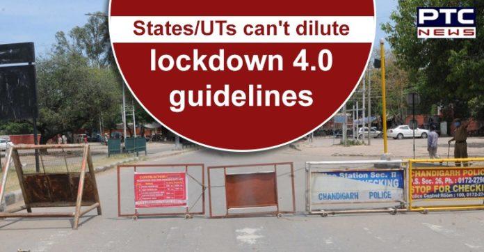 Coronavirus Lockdown 4 MHA Guidelines | State Governments | Health Ministry