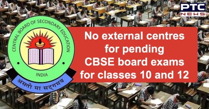 CBSE Board Exams 2020 Results For Class 10 and 12 Date | No External Centers