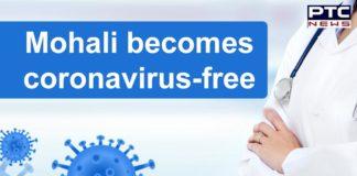 Mohali Becomes Coronavirus Free District Punjab | DC Girish Dayalan