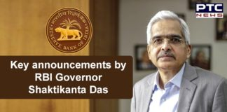 RBI Governor Shaktikanta Das Announcements Today | MPC Repo Rate Cut | Loan Moratorium