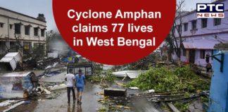 Cyclone Amphan West Bengal Death Toll | PM Narendra Modi | Kolkata