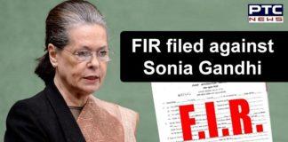 Sonia Gandhi Booked | Congress Tweet Against PM CARES Fund | Coronavirus
