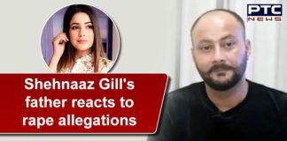 Bigg Boss 13 contestant Shehnaaz Gill Father Santokh Singh Sukh Rape Case | Jalandhar