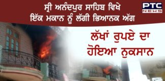 Massive fire breaks out at a house in Sri Anandpur Sahib