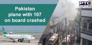 Pakistan PIA Airline Airbus A320 Flight PK-303 from Lahore To Karachi Crash at Jinnah Airport
