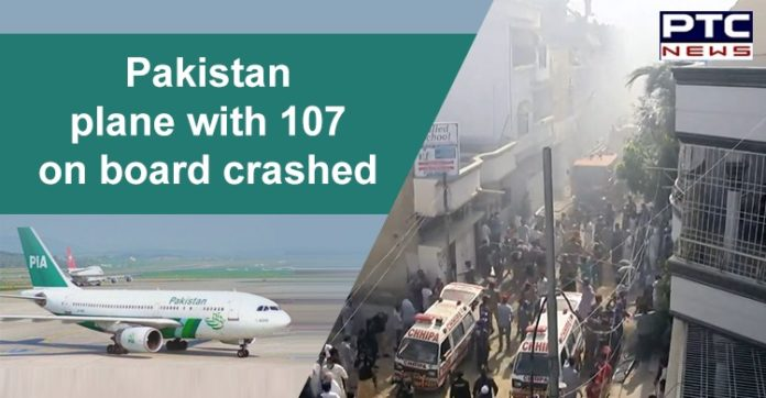 Pakistan PIA Airline Airbus A320 Flight PK-303 from Lahore To Karachi Crash at Jinnah Airport