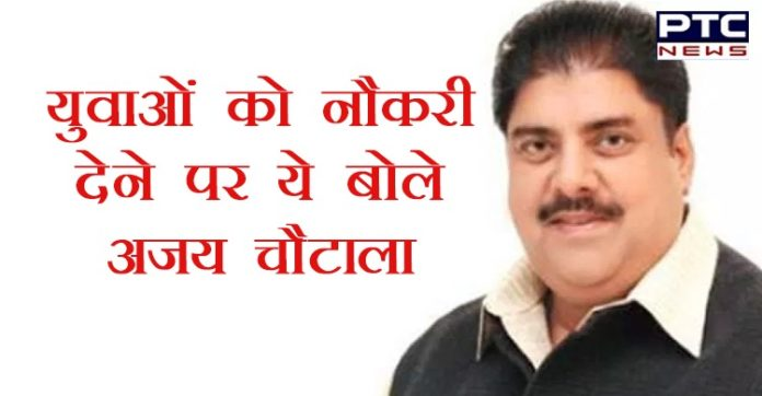 Promises made by Dushyant Chautala will be fulfilled says Ajay Chautala