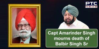 Balbir Singh Senior Hockey Player Death | Punjab Captain Amarinder Singh Condolences