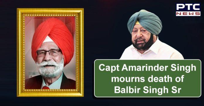 Balbir Singh Senior Hockey Player Death   Punjab Captain Amarinder Singh Condolences