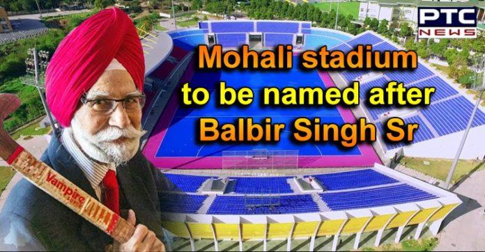 Padma Shri Balbir Singh Senior Death | International Hockey Stadium at Mohali