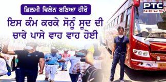 Mumbai lockdown: Actor Sonu Sood help migrants reach home