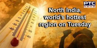 North India and South Pakistan Temperature | Intense Heatwave