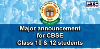 CBSE Class 10 and 12 Board Exams 2020 Announcement For Students Not in Same District