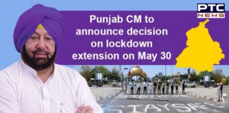 Coronavirus Punjab Lockdown Extension | Captain Amarinder Singh